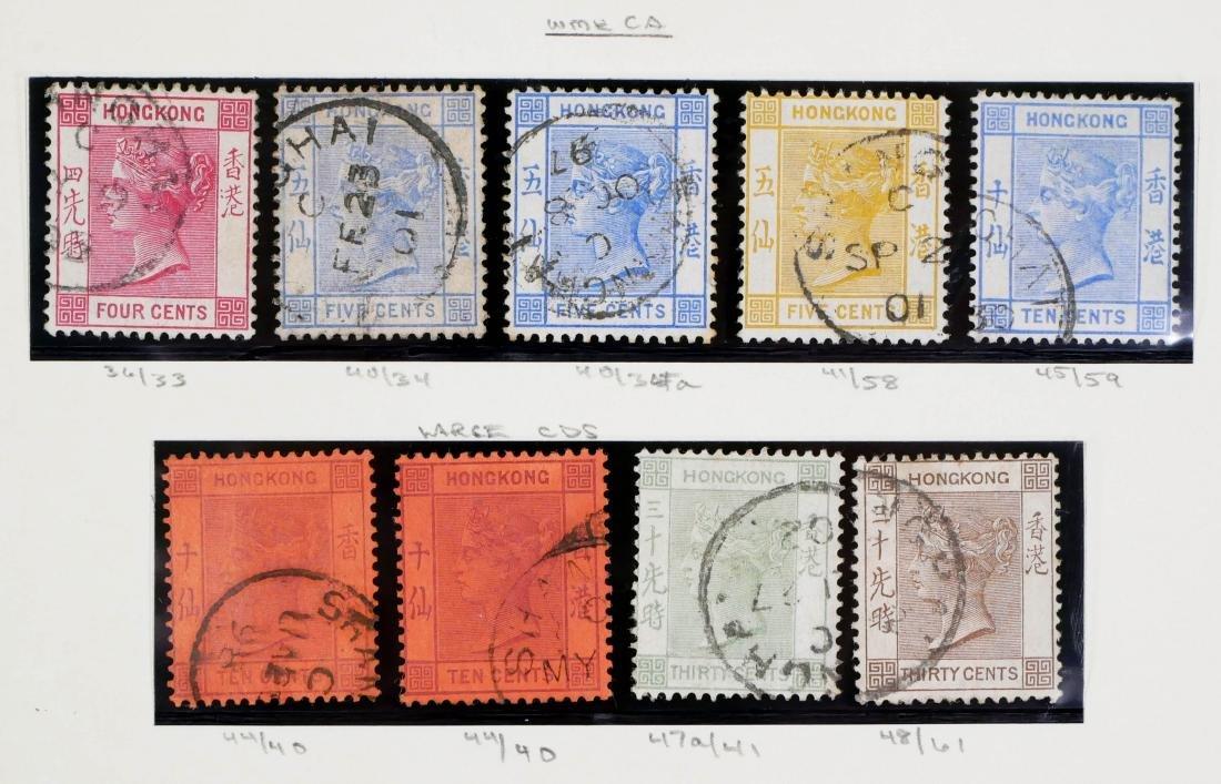 HONG KONG, Shanghai Treaty Port, 13 Stamps - 3