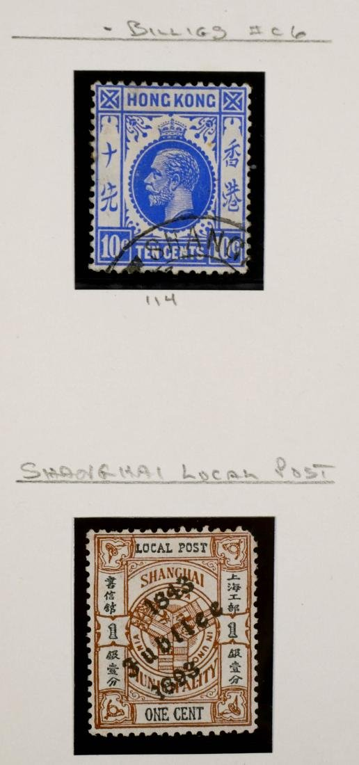 HONG KONG, Shanghai Treaty Port, Local Post, 10 - 4
