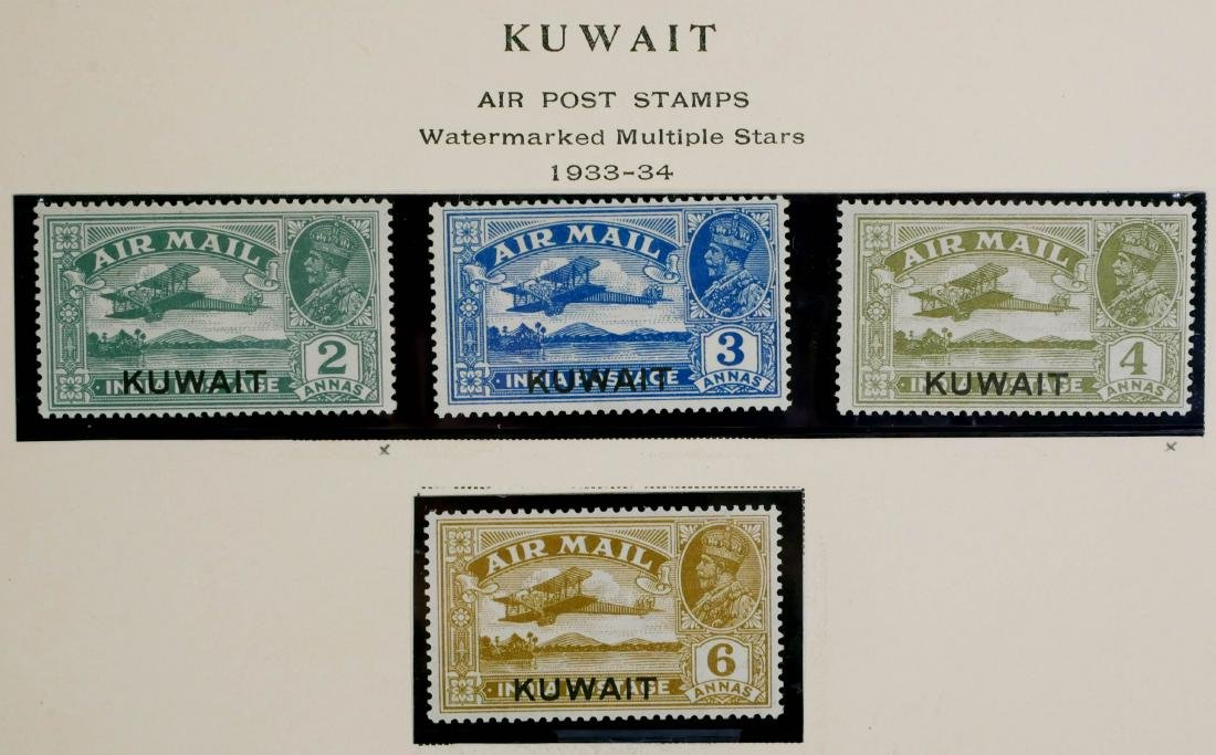 KUWAIT, 1933-34, Air Post C1-C4 unused