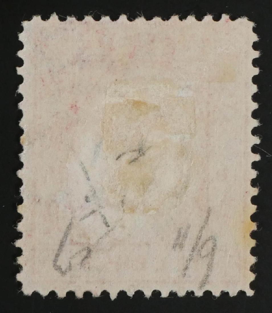 LABUAN, 1880-83, 8c on 12c car surcharge - 3