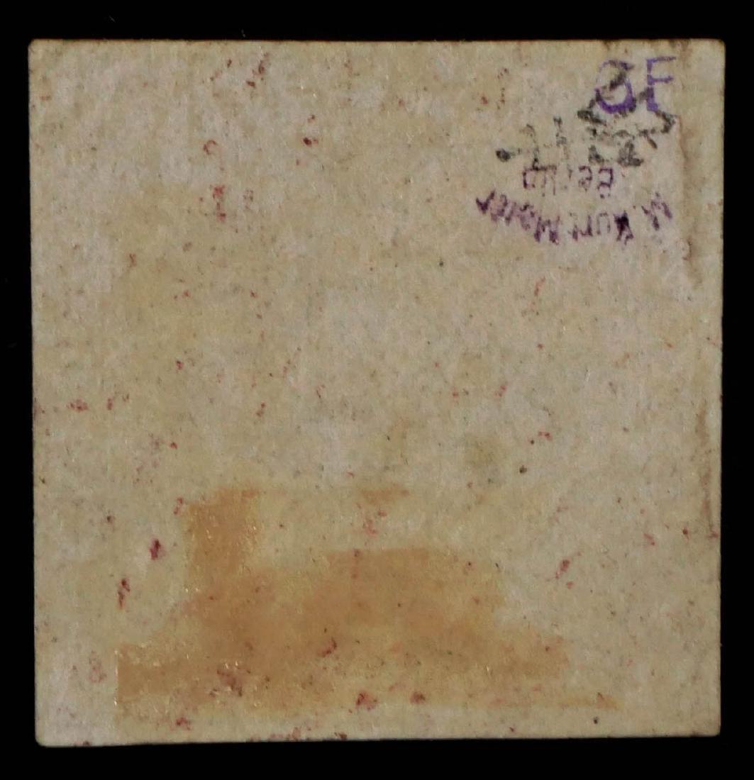NEWFOUNDLAND, 1857 1p brn vio #1 unused - 2