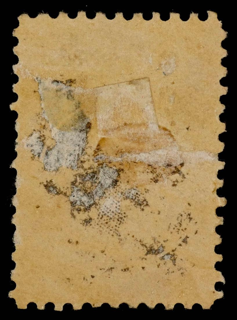 NOVA SCOTIA, 1860-63, 1c Black #8 Specimen - 2
