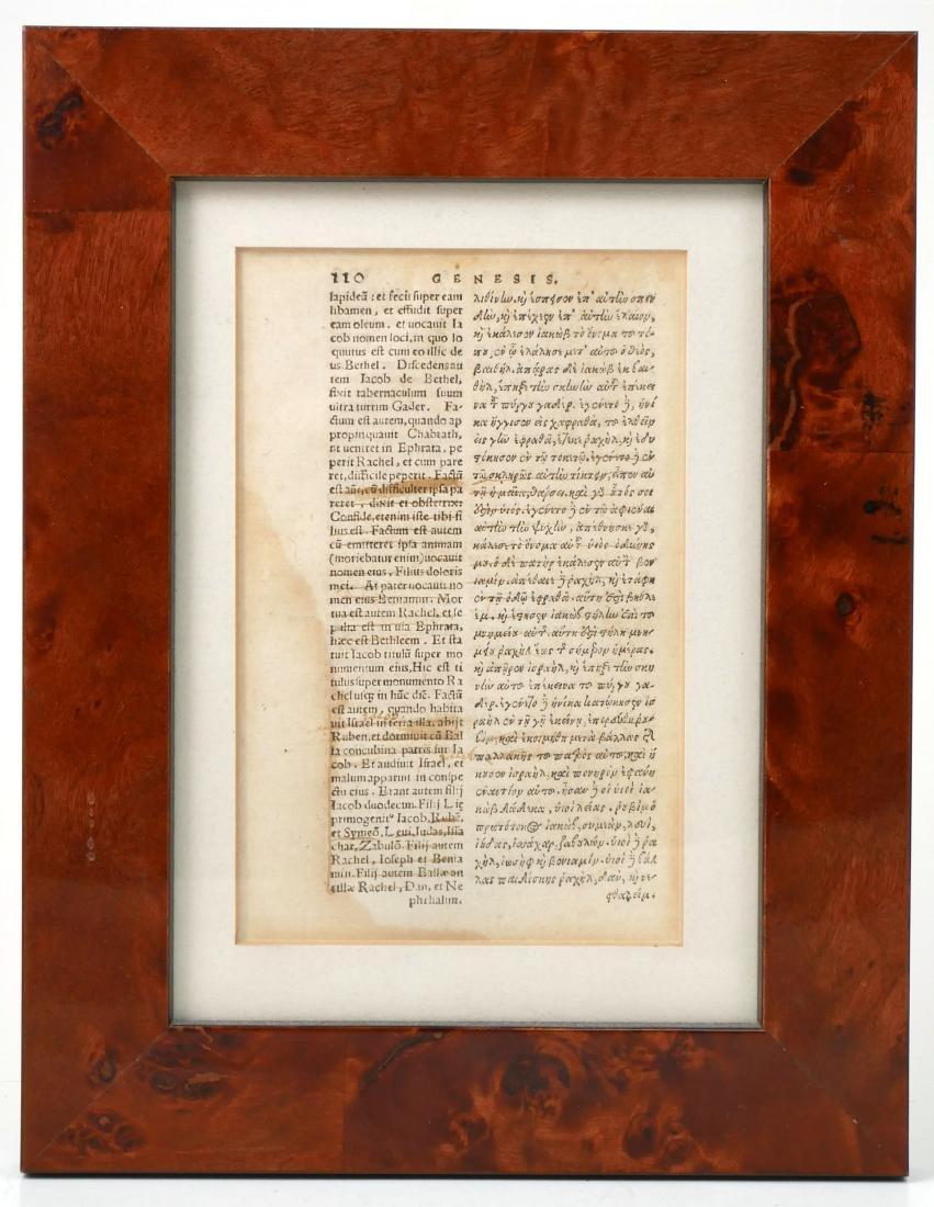 1550 Early Leaf of Latin/Greek Bible
