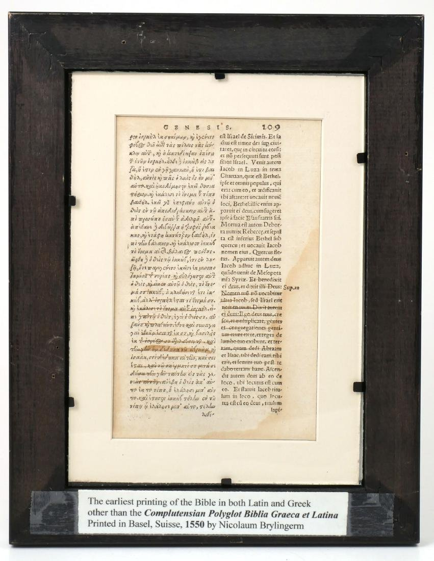 1550 Early Leaf of Latin/Greek Bible - 3