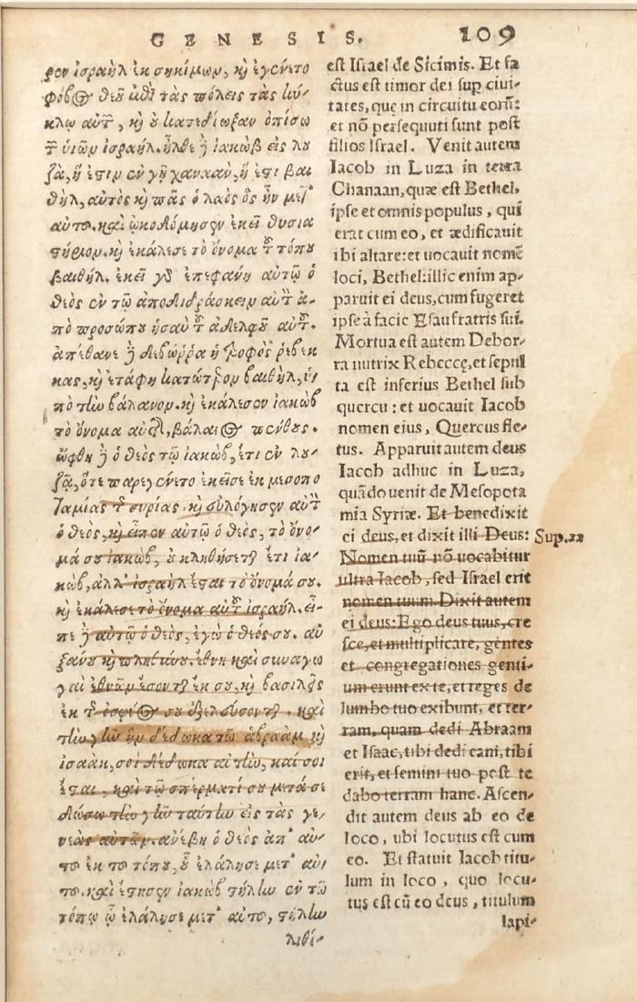 1550 Early Leaf of Latin/Greek Bible - 4