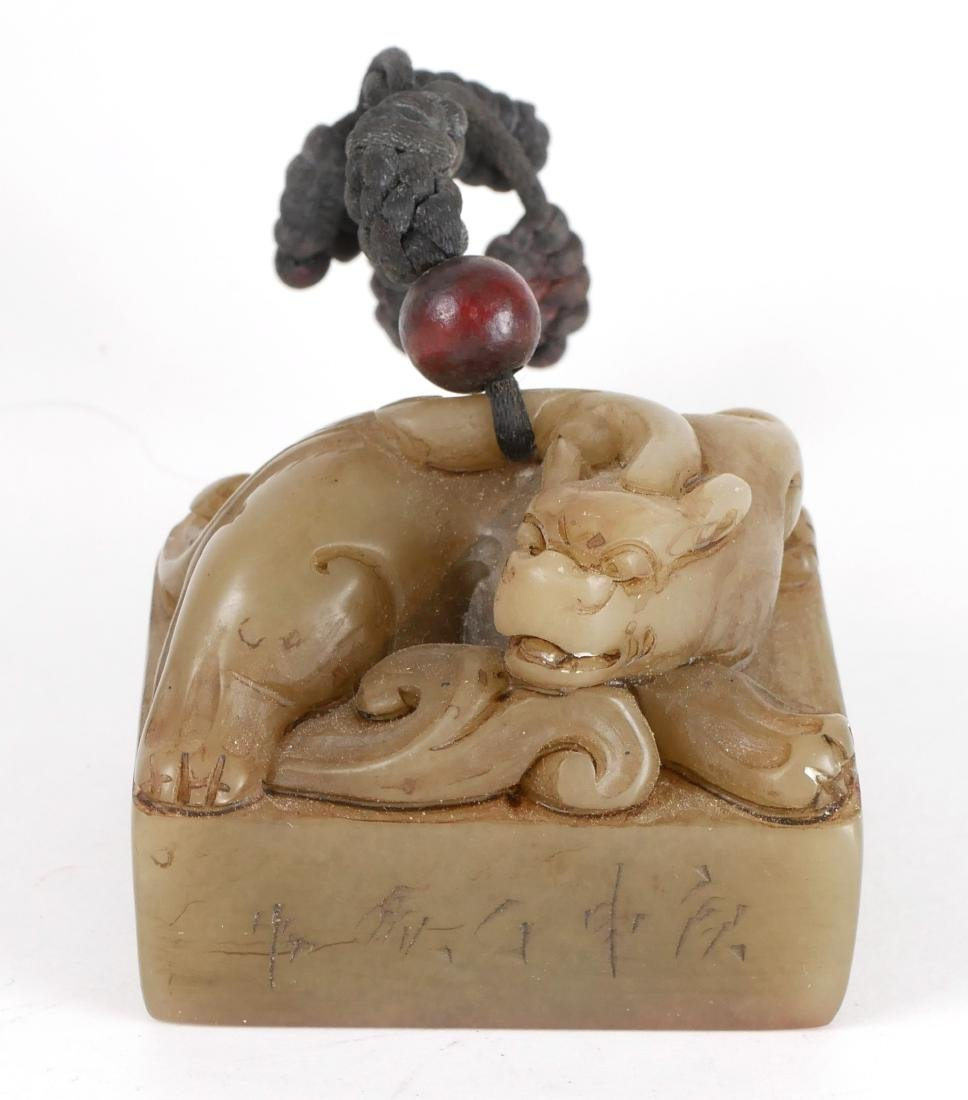 Carved Stone Foo Dog Chop Mark Stamp