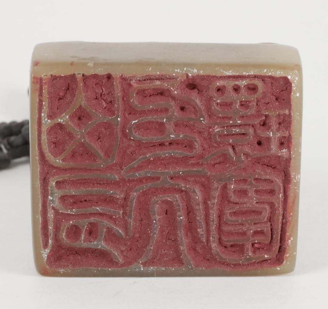 Carved Stone Foo Dog Chop Mark Stamp - 3