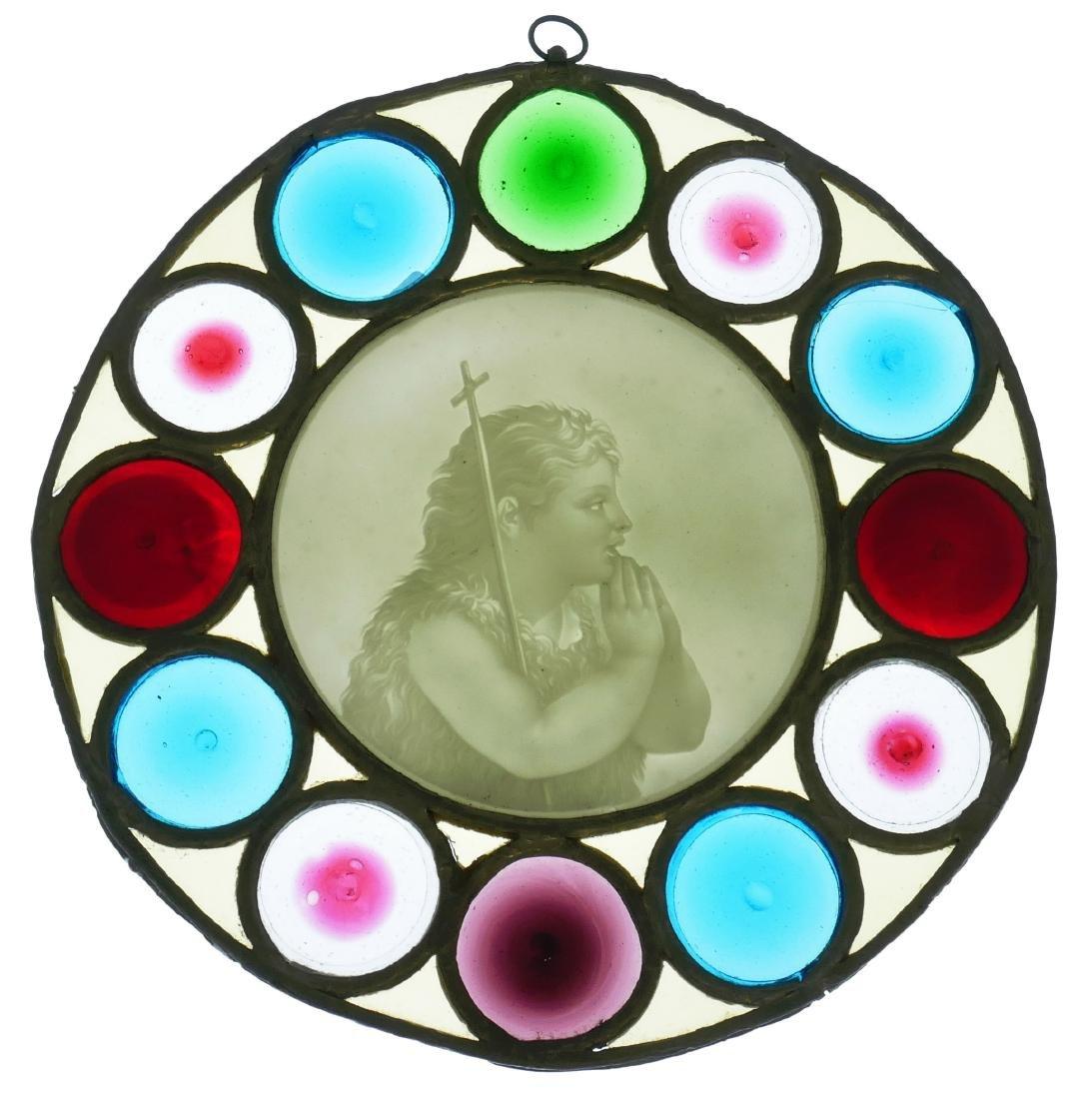 KPM Porcelain Lithophane Panel of Jesus