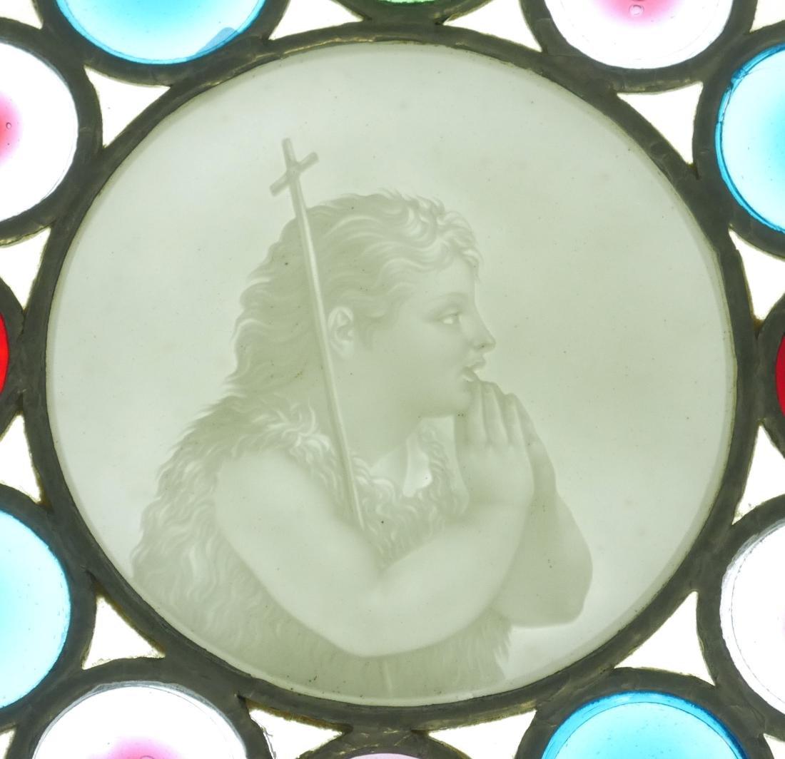 KPM Porcelain Lithophane Panel of Jesus - 2