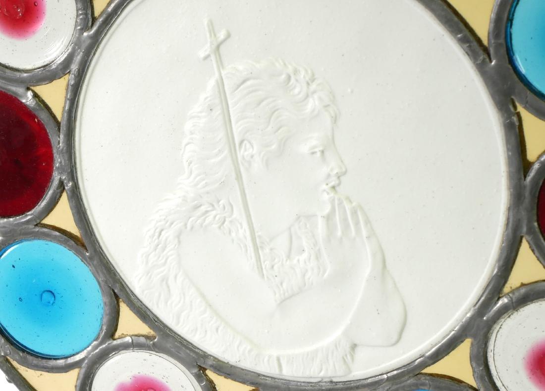 KPM Porcelain Lithophane Panel of Jesus - 3