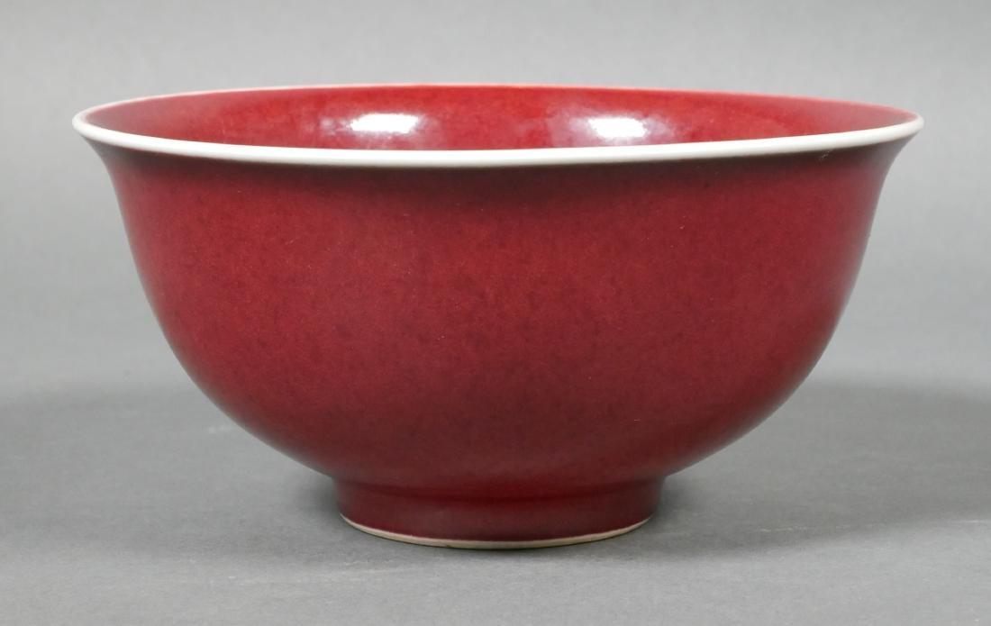 Chinese Ox Blood Sang de Boeuf Porcelain Bowl