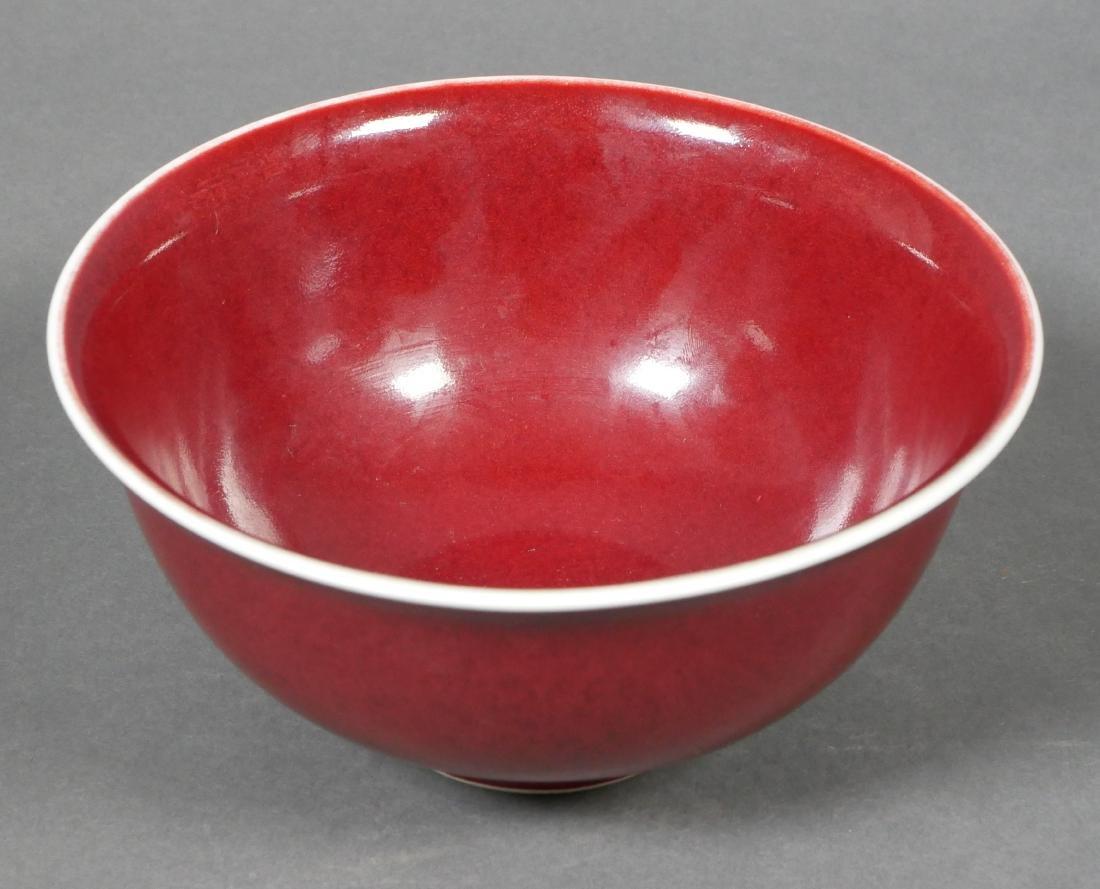 Chinese Ox Blood Sang de Boeuf Porcelain Bowl - 2