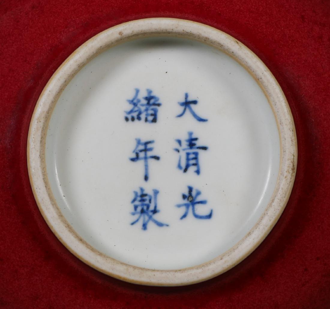 Chinese Ox Blood Sang de Boeuf Porcelain Bowl - 3