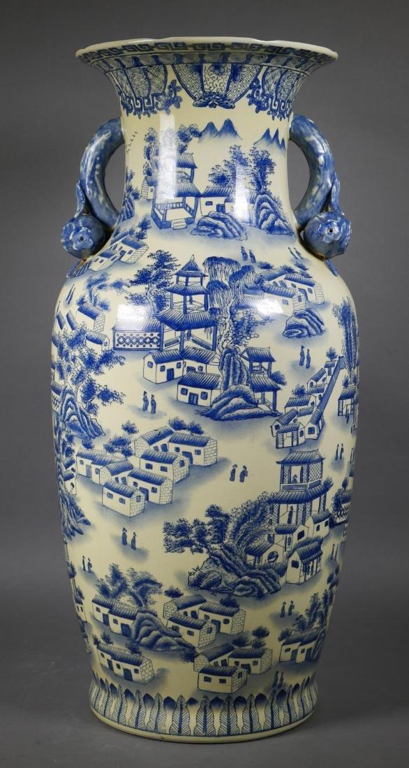 Chinese Blue & White Pomegranate Handle Floor Vase