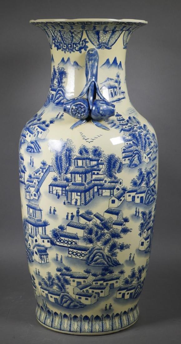 Chinese Blue & White Pomegranate Handle Floor Vase - 2