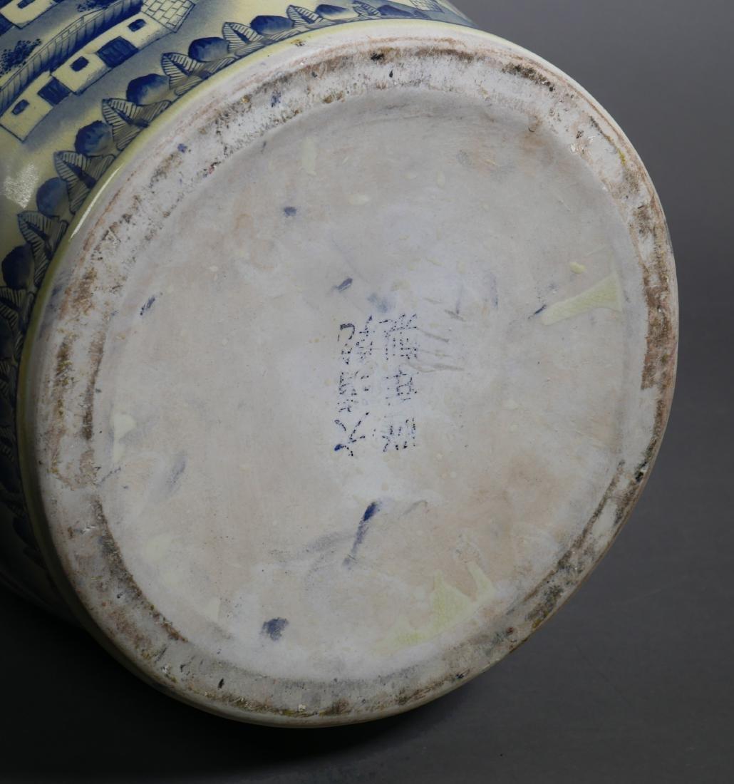 Chinese Blue & White Pomegranate Handle Floor Vase - 7