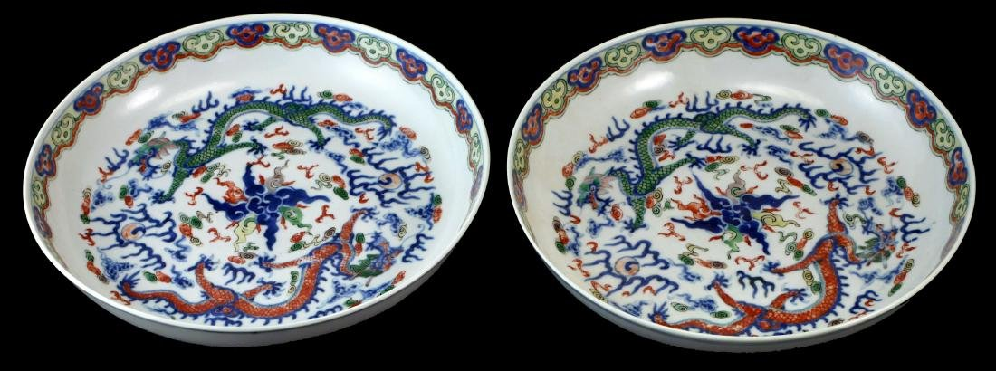 2 Chinese Hand Painted Dragon Bowls