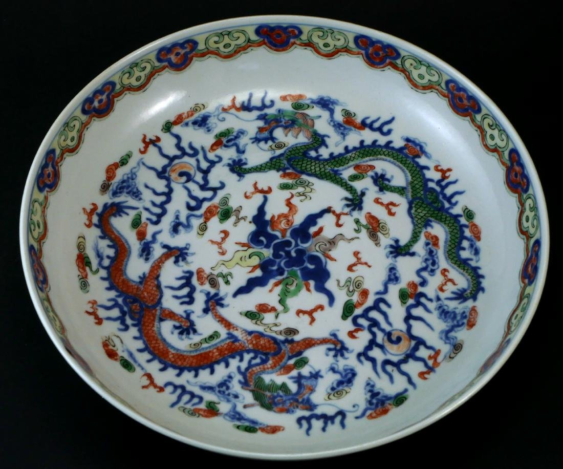 2 Chinese Hand Painted Dragon Bowls - 2