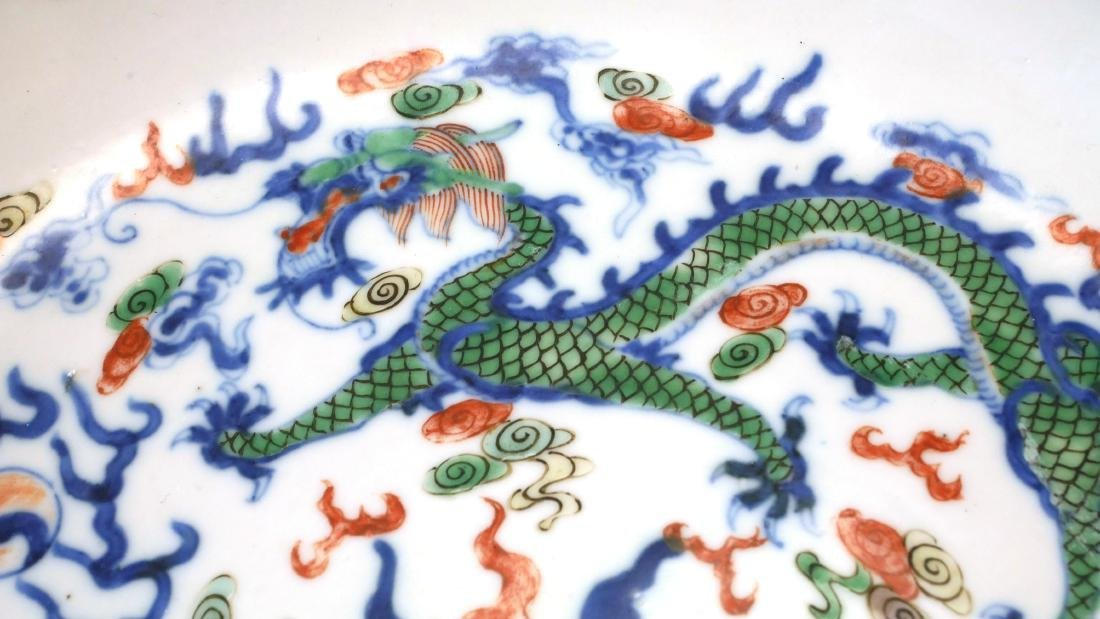 2 Chinese Hand Painted Dragon Bowls - 3