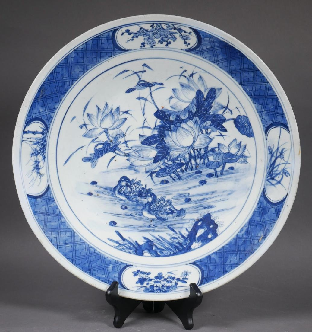 Hand Painted Chinese Porcelain Plate