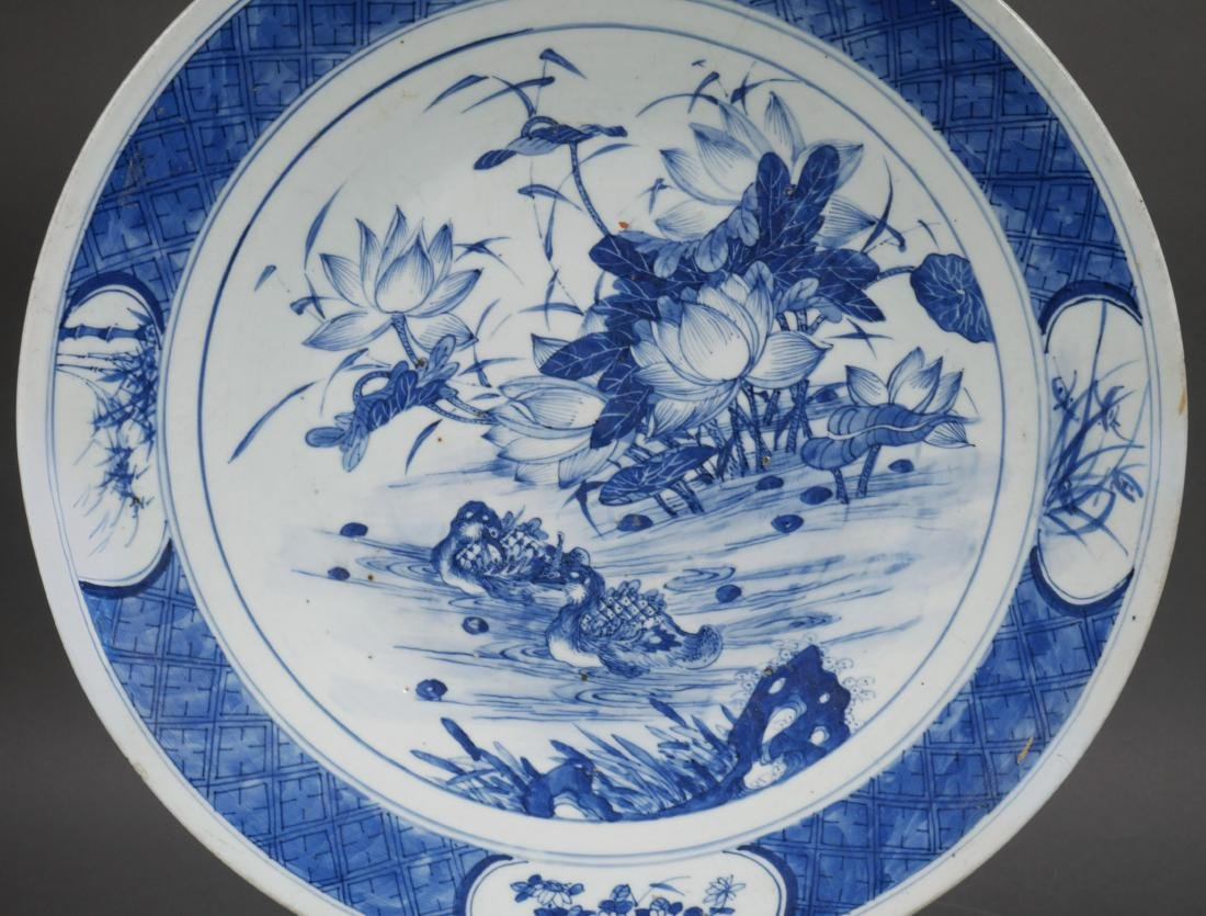 Hand Painted Chinese Porcelain Plate - 2