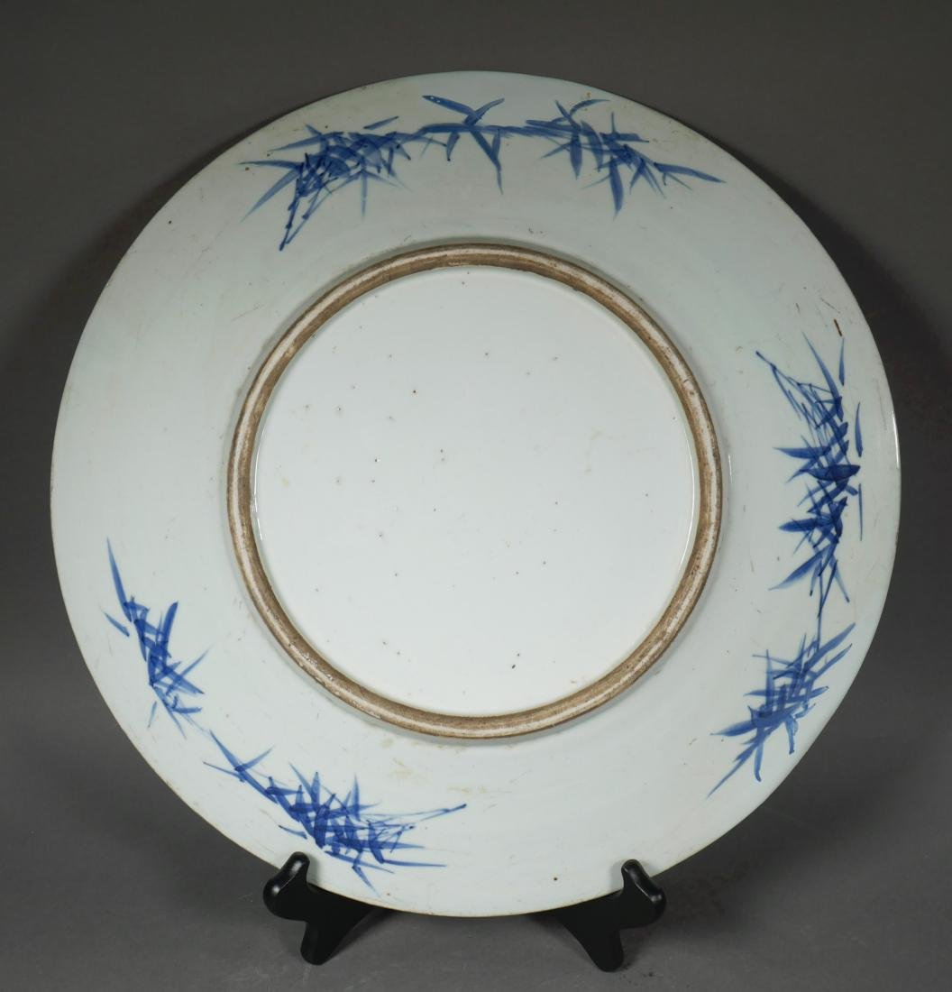 Hand Painted Chinese Porcelain Plate - 3