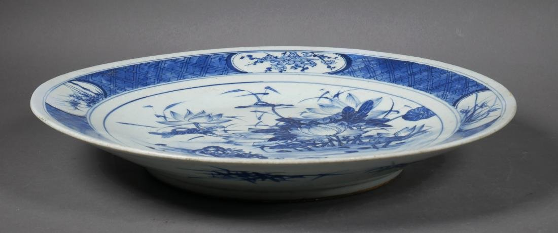 Hand Painted Chinese Porcelain Plate - 4