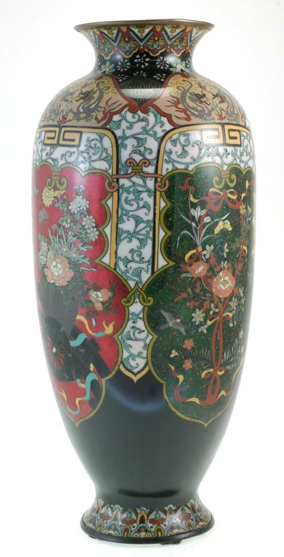 Chinese Cloisonne Dragon & Flower Vase