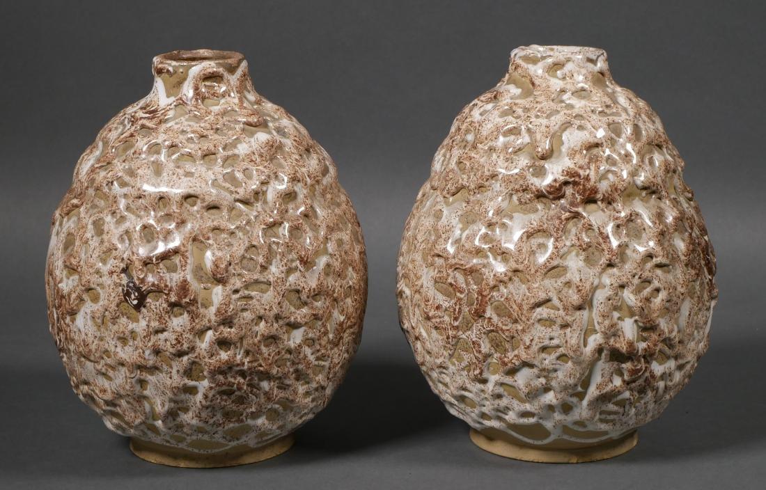 Pair French Modern Fat Lava Glazed Vases - 2
