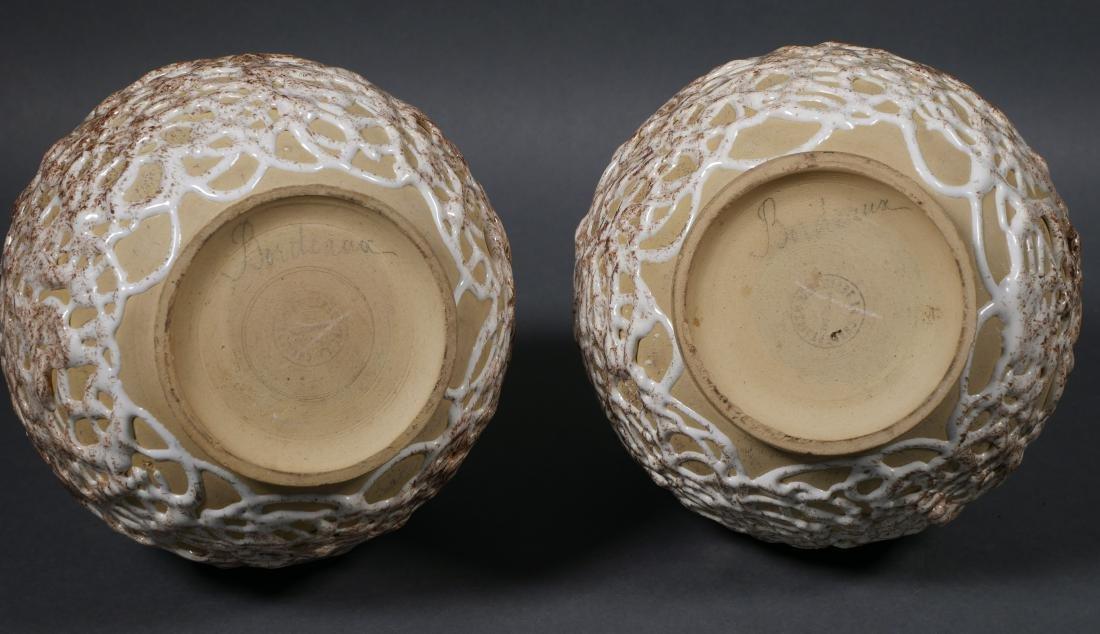 Pair French Modern Fat Lava Glazed Vases - 5