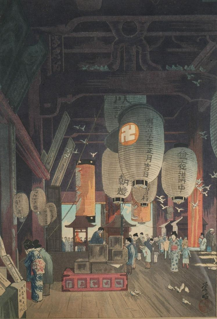EISHO NARAZAKI, Woodblock Print, Temple