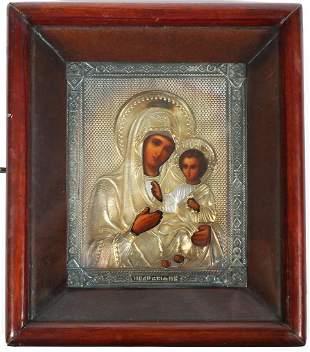 Antique RUSSIAN Orthodox 84 Silver Icon