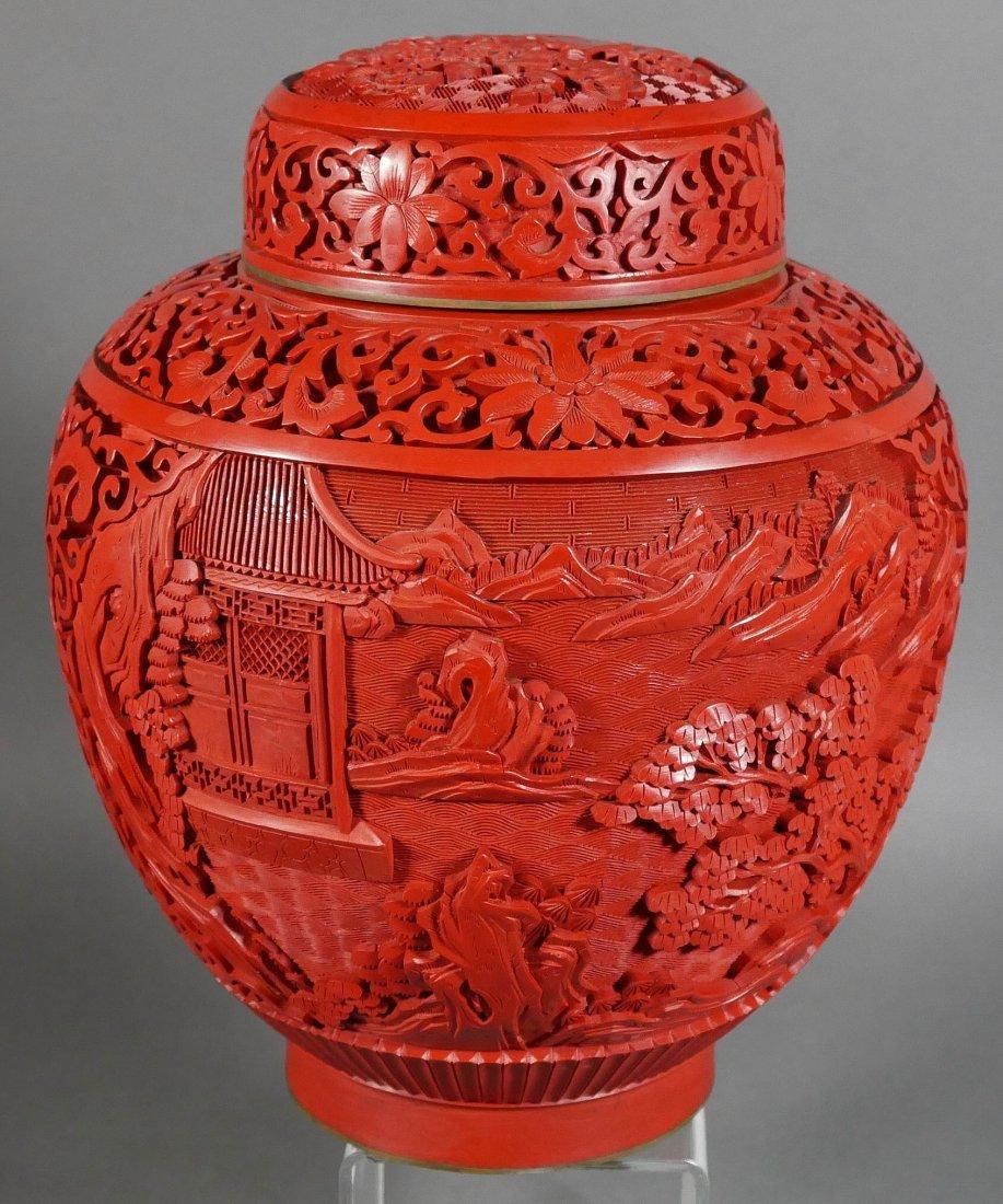 Ornate 20C Chinese Cinnabar Ginger Jar - 4