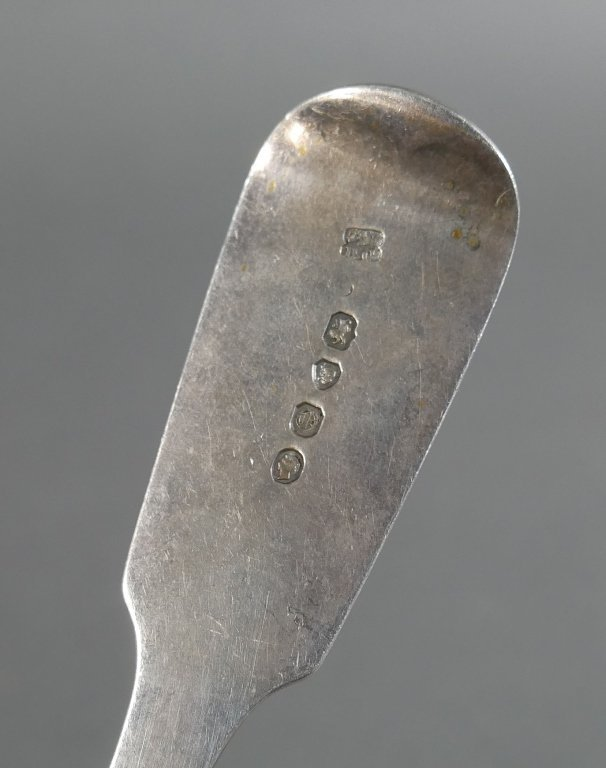1849 London Sterling Silver BERRY SPOON Repousse - 4
