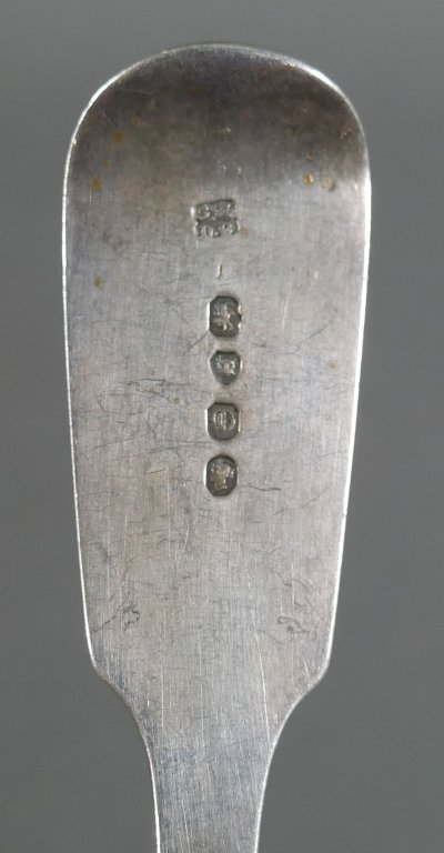 1849 London Sterling Silver BERRY SPOON Repousse - 5