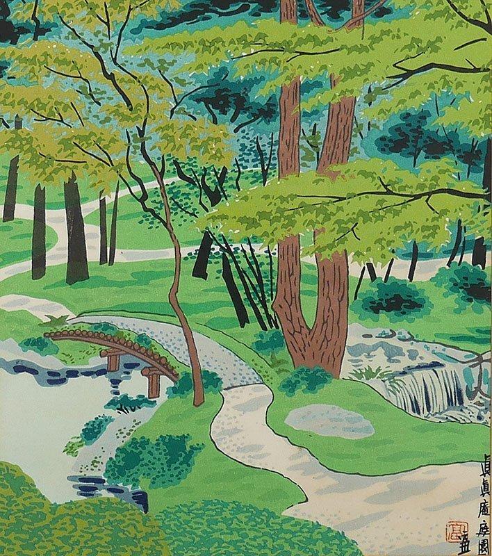 Contemporary Japanese WOODBLOCK Print - 2