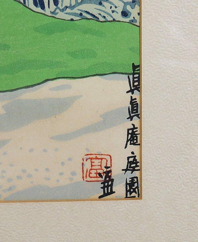 Contemporary Japanese WOODBLOCK Print - 3