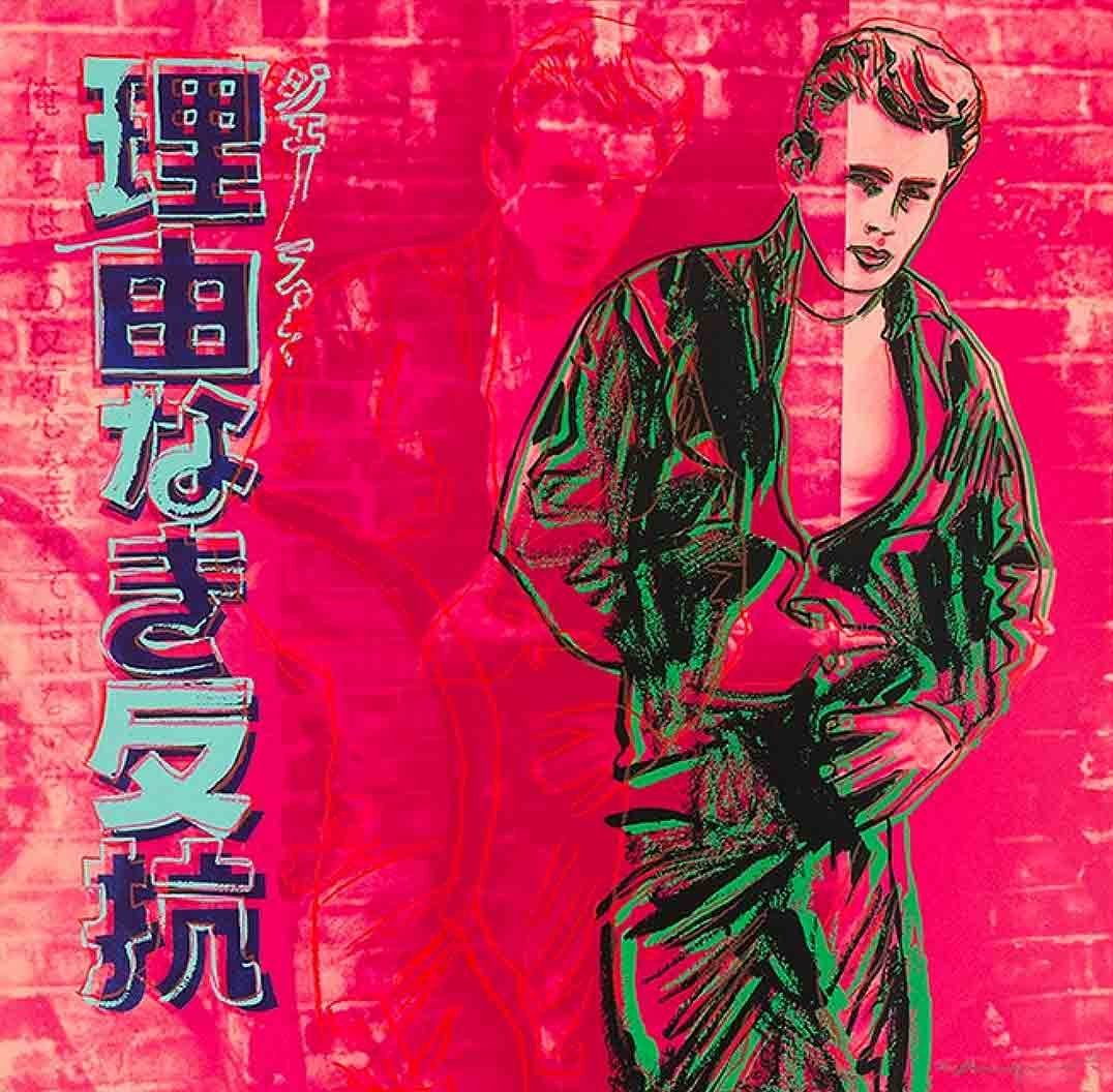 Andy Warhol, 'Rebel Without A Cause', Screenprint, 1985