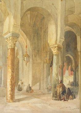 1015: 19th Century School The Mosque, Cordoba Watercolo