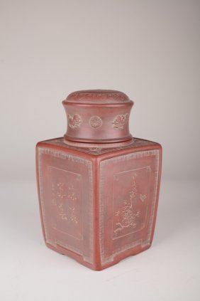 A Large Chinese Yixing Clay Tea Jar