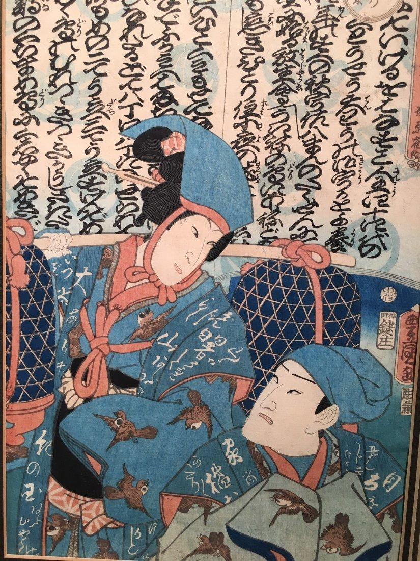 Original Utagawa Toyokuni woodblock