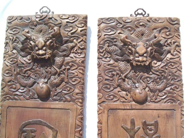 Antique Pair of Chinese hand carved rose wood signs