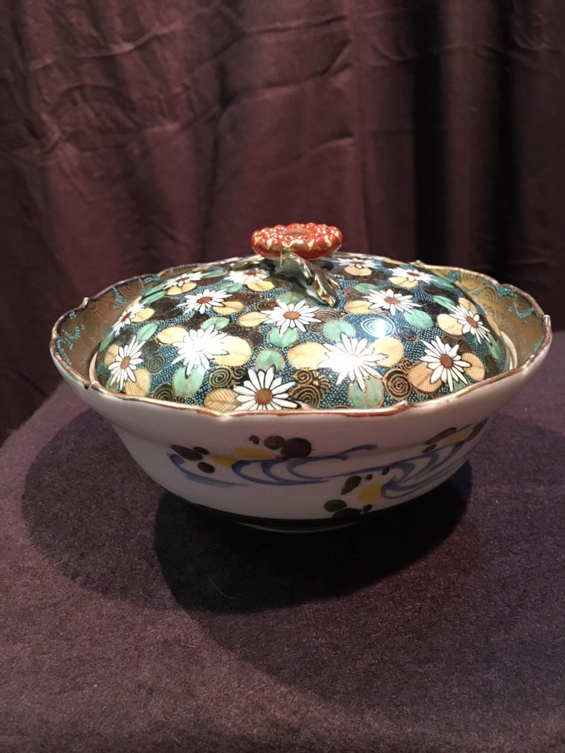 A signed Oriental sugar Bowl & cover