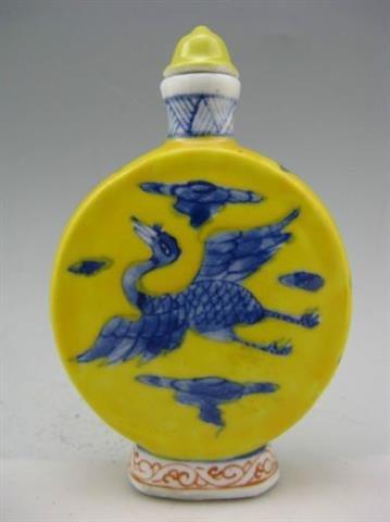 A yellow glazed Chinese snuff bottle