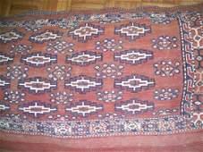Antique Turkmen / Turkoman Sumac saddle bag Cushion