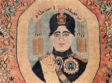 Important Antique Persian Pictorial rug
