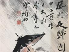 A Chinese scroll ink on paper painting ID  C
