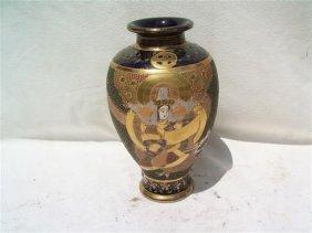 "Asian Japanese Satsuma Vase 12"" Tall"