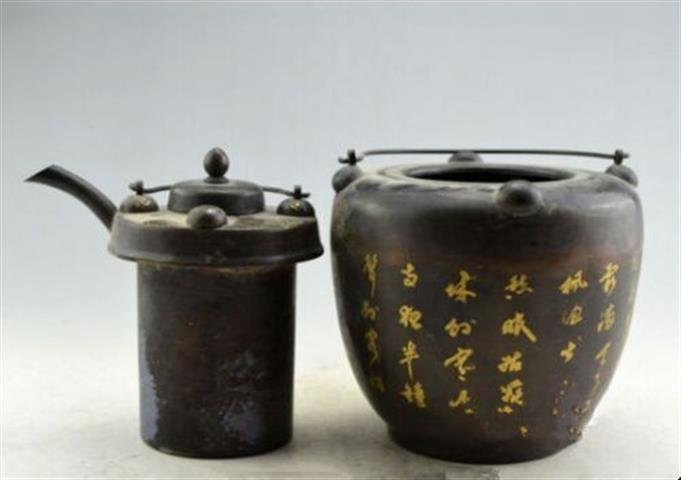 Used Old Chinese Ink holder with inscriptions - 2