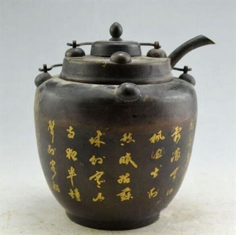 Used Old Chinese Ink holder with inscriptions - 9